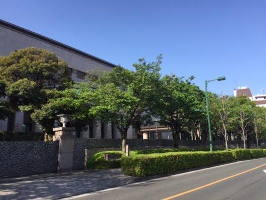 三田共用会議所