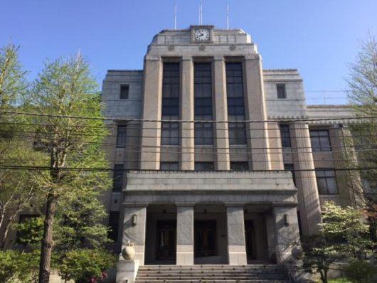 旧簡易保険事務センター