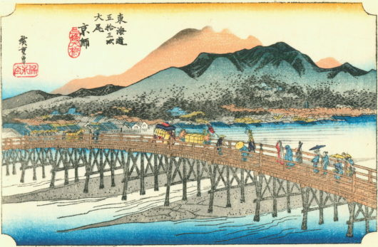 『三条大橋』東海道五十三次