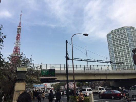 ザ・プリンス パークタワー東京と京東京タワー