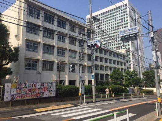 東京都立三田高校