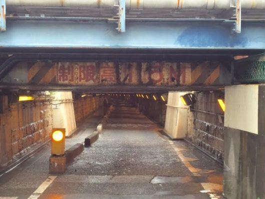 高輪橋架道橋2