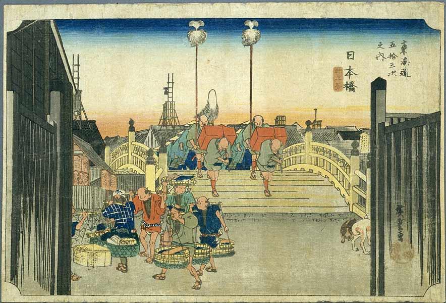 歌川広重「東海道五拾三次(五十三次)」のカードが永谷園のお茶づけに19年ぶり封入へ!