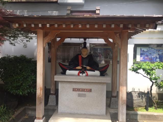 貴重!忠臣蔵  「松の廊下」直後の吉良上野介の様子を記す文書、京都・西本願寺で発見!