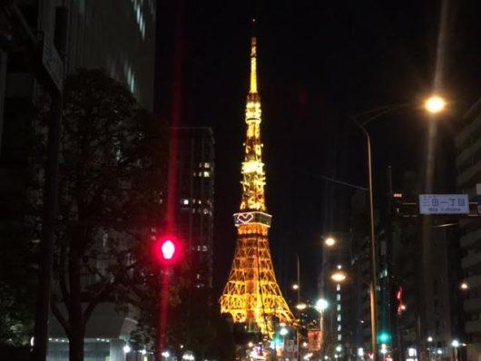 東京タワー with ハートマーク