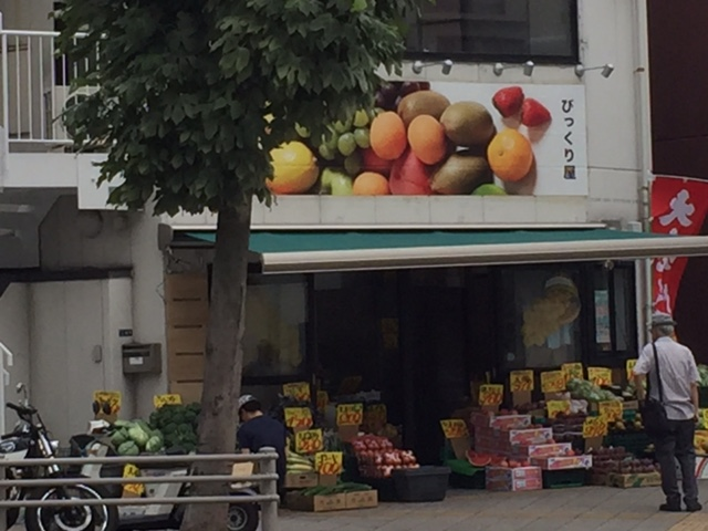 びっくり屋 三田店 慶應義塾大学正門・ラーメン二郎並びに堂々オープン!