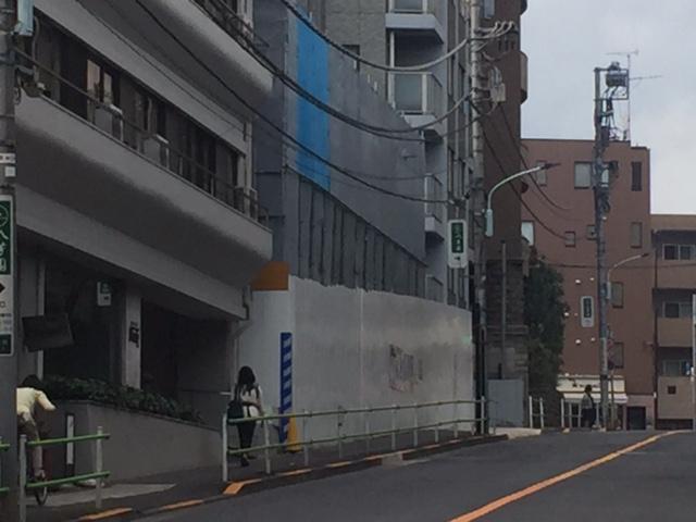 (仮称)ブランズ白金台新築工事  =(仮称)港区白金台3丁目新築工事