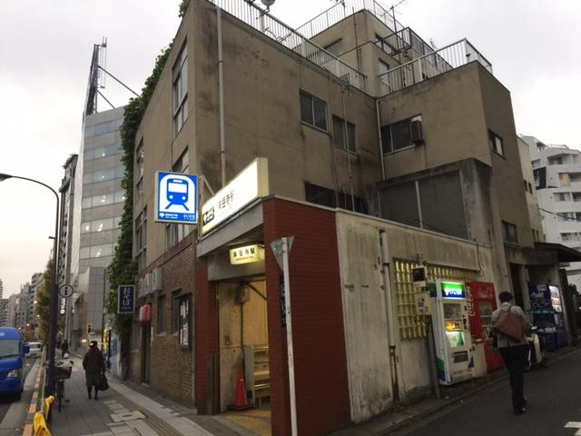 山手線新駅開業に向けての記録(13) 京急が泉岳寺駅隣接ビルを取得