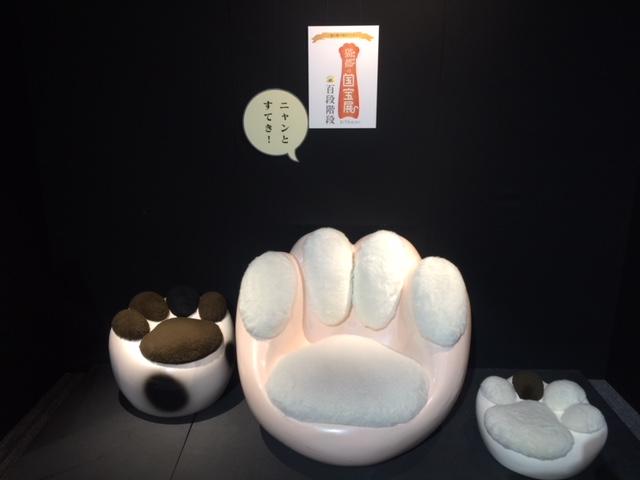 目黒雅叙園x猫都(にゃんと)の国宝展 at 100段階段