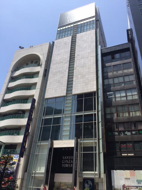 三陽商会 x 銀座タワー x 青山ビル x 本社ビル vs 不二家銀座土地建物売却