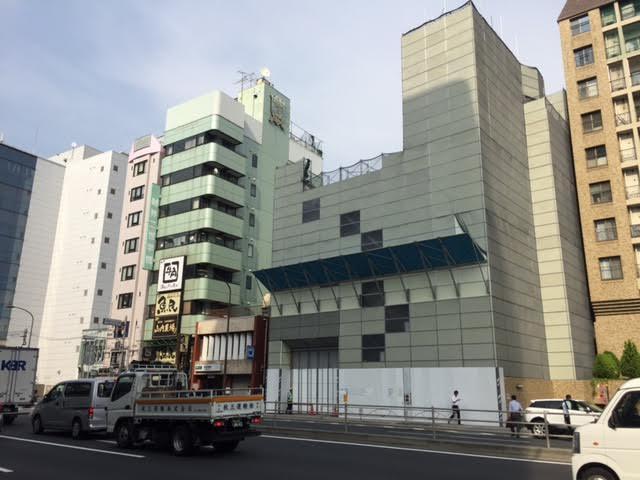 山手線新駅開業に向けての記録(12)  日本トムソン旧本社ビル解体