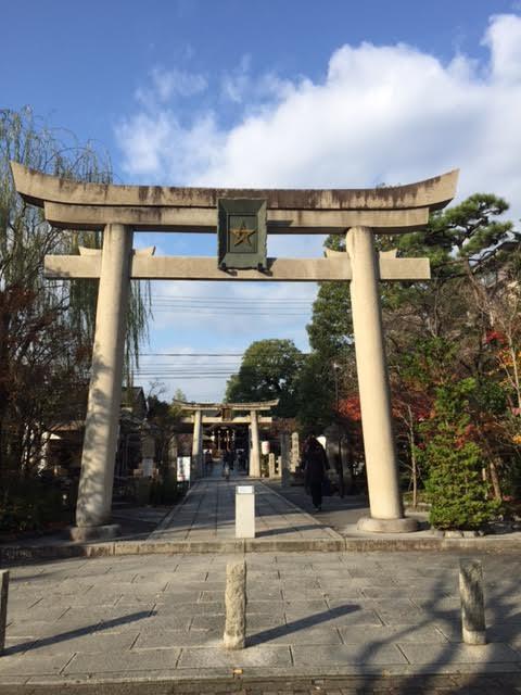陰陽師・安倍晴明がNHK「日本人のおなまえっ」に登場(2017年6月1日)!
