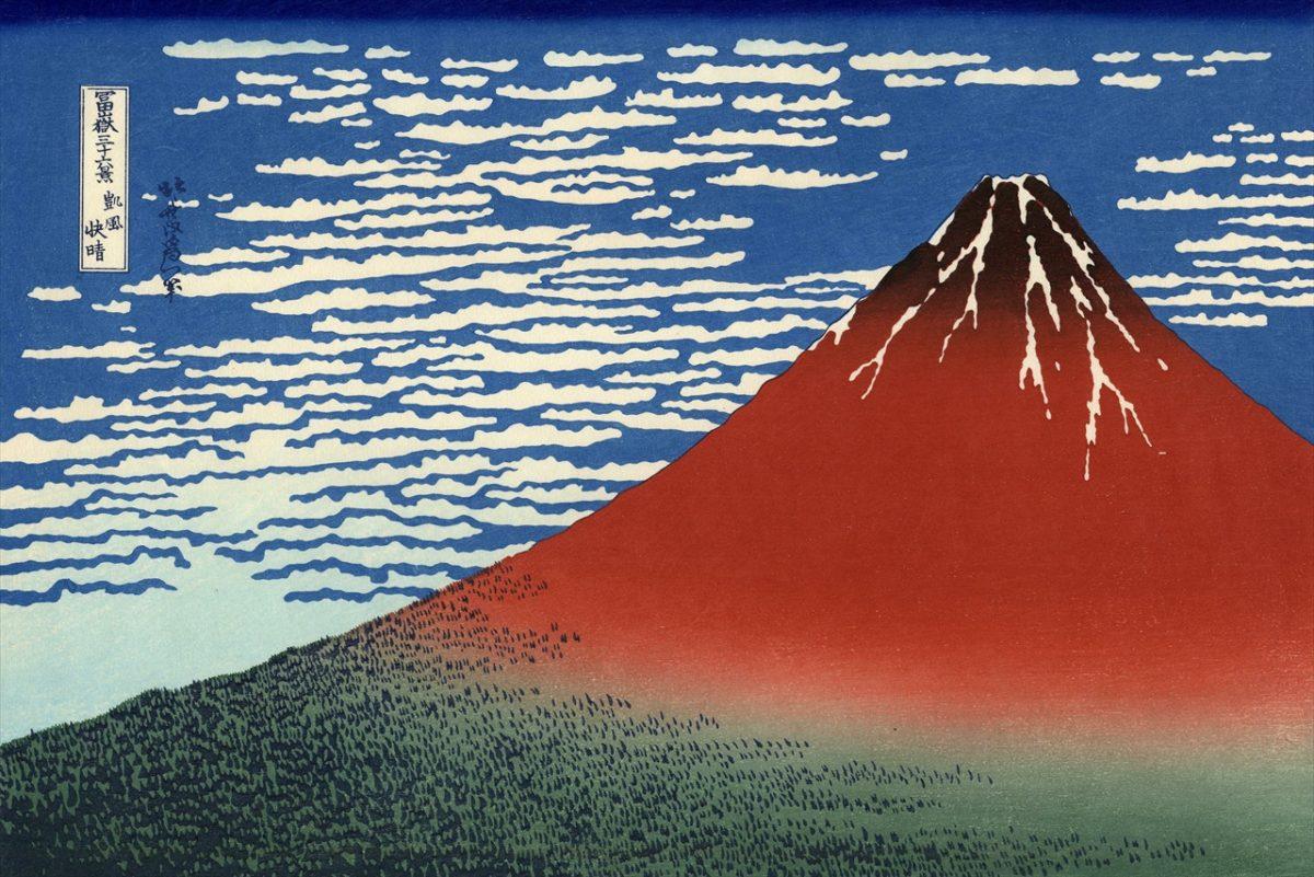 モチーフ別絵画作品シリーズ(4)富士山