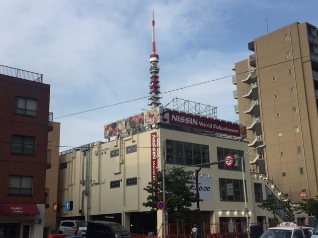 三井不動産レジデンシャルが日進ワールドデリカテッセン(の土地建物?)取得!