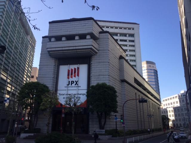 茅場町x平和不動産x東京都「金融系外国企業・人材に対する一時的オフィス提供事業」